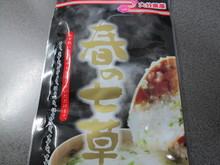 nanakusa_s.JPG
